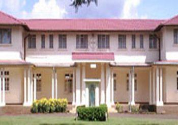 Ggaba: AMECEA Pastoral Institute (API)